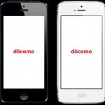 ドコモからiPhone発売